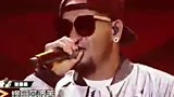 中国有嘻哈杜比纯享张震岳热狗队凡人歌