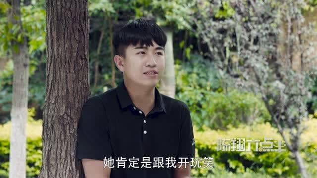 陈翔六点半:求婚前,他却发现女友是这种人!