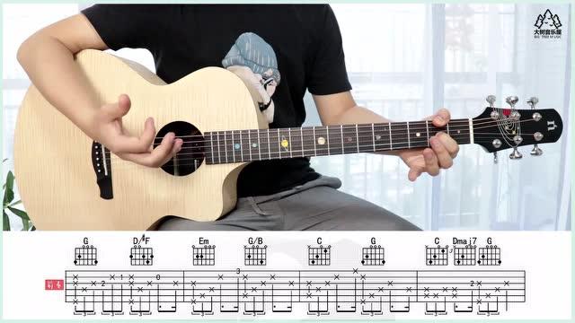 《终身美丽》郑秀文-吉他弹唱教学-大树音乐屋