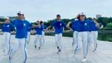 团队清凉广场鬼步舞《花十二》精彩演绎