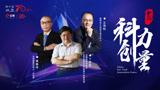 中国科创力量丨第三方医学检验市场崛起的中国力量