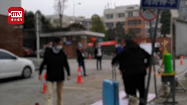 貴州一中學即將正式開學:學生分批返校 行李物品全面消毒