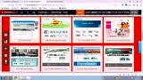 巅云自助建站系统网页设计排版教程