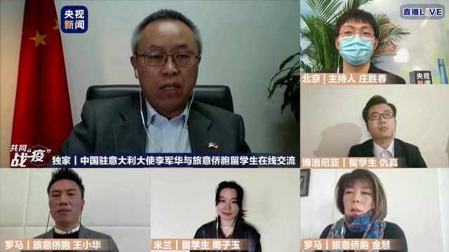 """意大利對中國醫療組建議幾乎""""照單全收"""""""