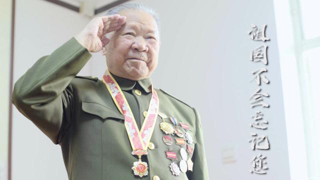 94歲老兵曾立特等戰功,卻從不炫耀,自己兒子50歲才偶然知道