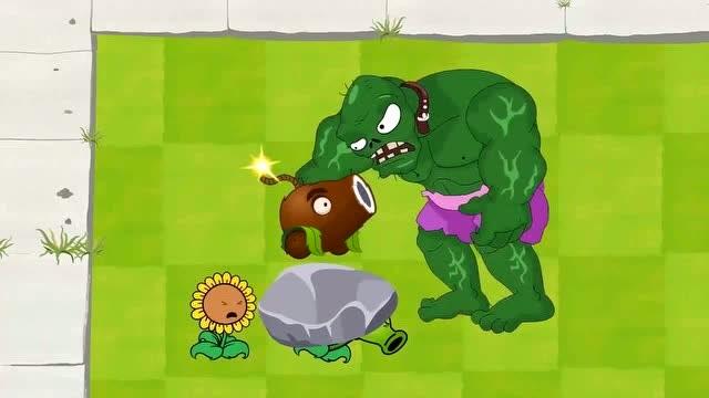 植物大战僵尸:老怪僵尸生气了海报剧照