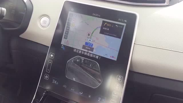 新一代ix25中控屏影像功能