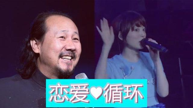 實力寵粉!花澤香菜現場教騰格爾唱《戀愛循環》