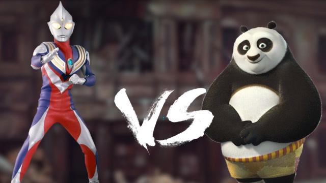 奥特曼格斗真人版:迪迦对战功夫熊猫,竟单手接住熊猫的技能?太厉害了海报剧照