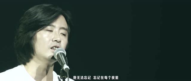 中国摇滚乐队新裤子《我不想失去你》一首有故事的歌