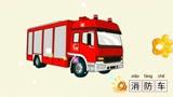 工程车拼图 卡车警车救护车公交车拼图游戏
