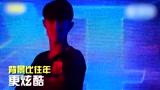 球员or男模?上海申花新赛季首发秀提前看