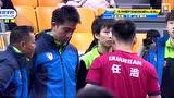 乒超男团 1阶6轮 权健vs魏桥 第2盘