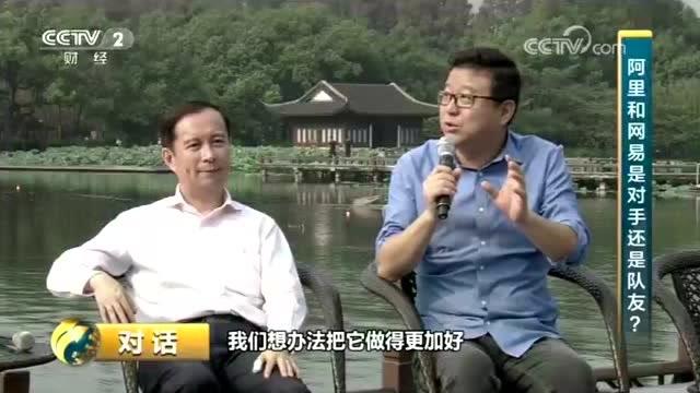對話欄目 杭州