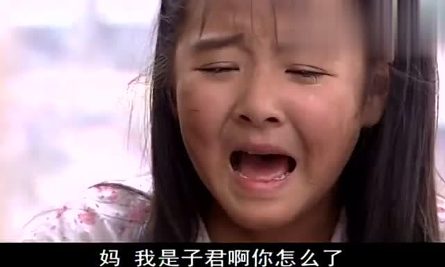 地震袭来,子君一家太惨了,父母全部丧命,留下仨孩子相依为命