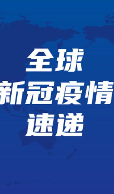 3月17日 海外新冠肺炎確診Top10
