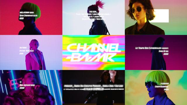 Z Generation Musicals