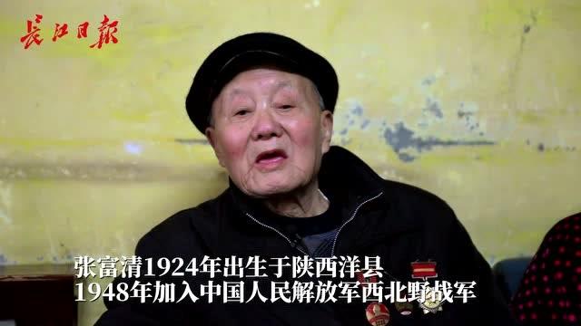 """武漢這7人當選""""最美奮鬥者""""!今天,請爲他們轉發"""