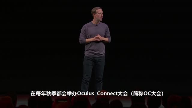 Oculus Connect 6 大會視頻