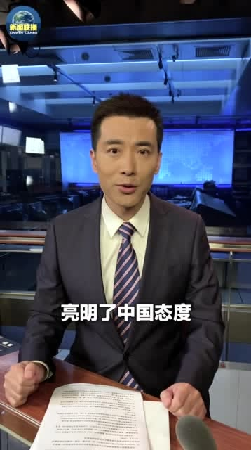 """主播說聯播丨郭志堅:讓我們相互""""照亮"""""""
