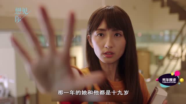 《想见你》温馨大结局:真凶被抓,李子维许韵如婚后甜蜜