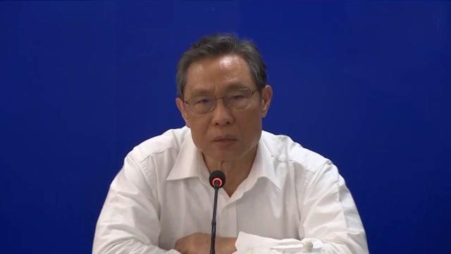 鍾南山:疫情首先出現在中國 疫情不一定發源在中國