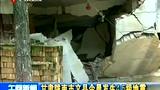 甘肃陇南市文县今晨发生4.5级地震