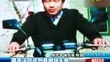 最高法院改判聂树斌无罪