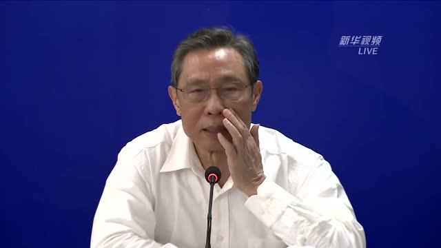 鍾南山:我們有信心,四月底基本控制疫情