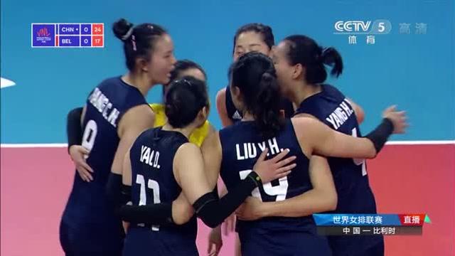 刘晏含2号位连续强攻得手 中国女排先下一城_排球