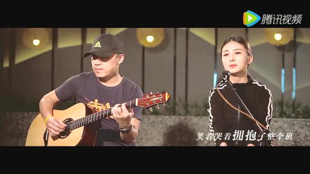《不说再见》刘书言Feat.张晓群 谁的青春不迷茫主题曲 剧情版MV