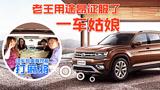 正面怼合资 这些自主SUV兼顾性价比和高品质 - yuhongbo555888 - yuhongbo555888的博客