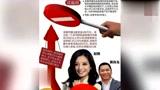 股民起诉!赵薇夫妇或面临百亿索赔 投资者损失惨重!