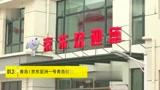 气派!京东打造五星级酒店标准的员工宿舍,所有一线员工可入住