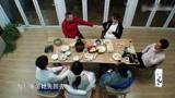 汪小菲吃完晚餐就想走人,蒋勤勤问一桌的狼藉谁收?