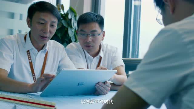 贵州百胜形象宣传片-贵州宣传片制作-缔影传媒