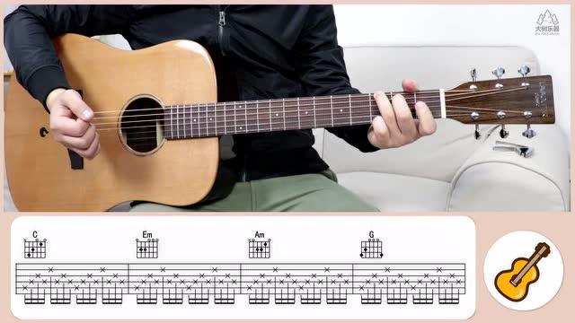 《南方姑娘》赵雷-吉他弹唱翻唱教学-大树音乐