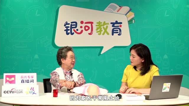 七巧板育兒專家直播間:鮑秀蘭講到底讓不讓寶寶吃手?