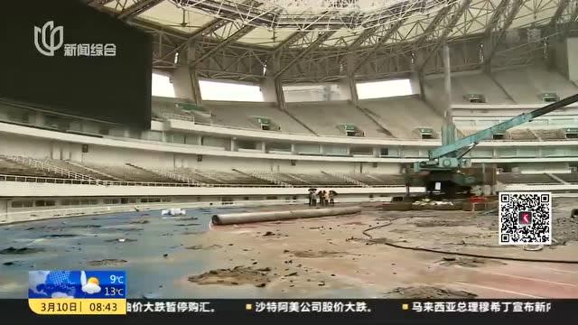 上海體育場改造項目啓動 將擴大觀衆席 增加體育娛樂互動設施