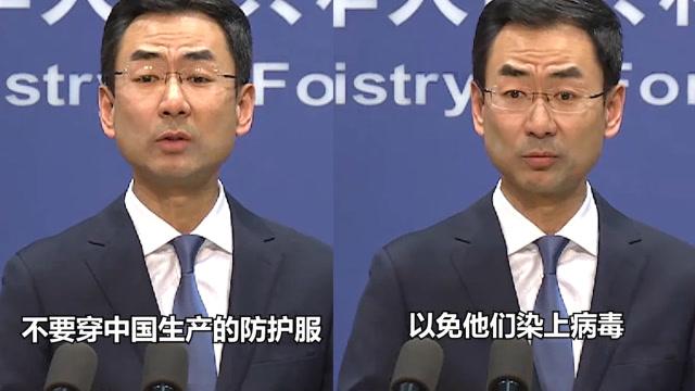 """中國製造有毒?外交部霸氣""""三連懟"""":別戴!別穿!別用!"""