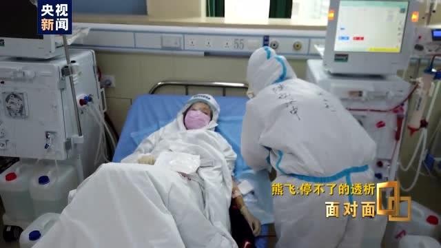"""""""如果不透析,存活率爲零"""" 武漢七千多名血尿毒症患者這樣被守護"""