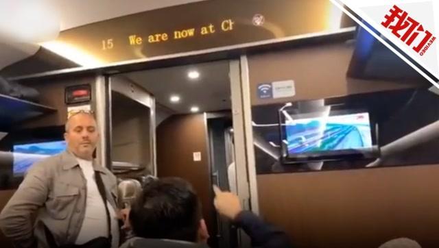 外籍乘客疑拉下高鐵緊急制動閥未被處理 同車乘客不滿怒斥乘務員