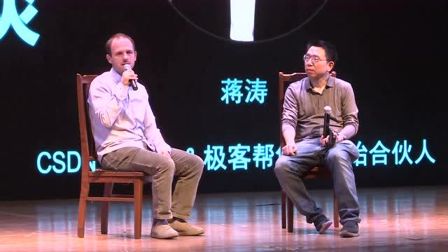 CSDN 董事長蔣濤、GitHub 副總裁 Thomas Dohmke 爐邊對談