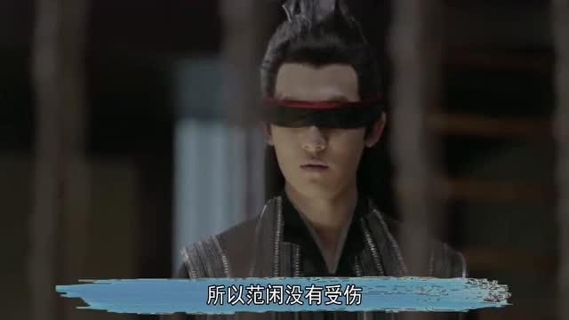 五竹的眼罩摘下过2次,五竹的黑布后面是什么