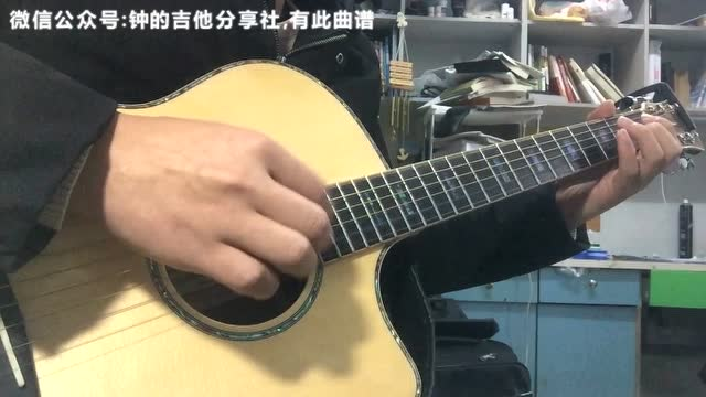吉他指弹《清新的小女孩》缅甸歌曲
