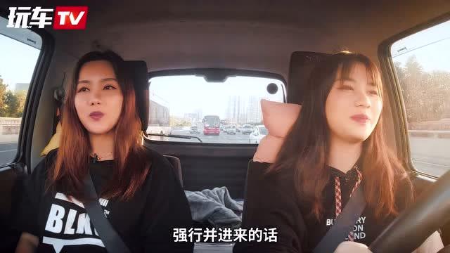 汽車媒體的同事們都是怎麼開車的?