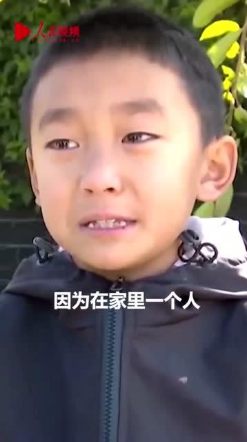 心疼!父母堅守抗擊疫情一線,8歲男孩靠深呼吸調節孤獨