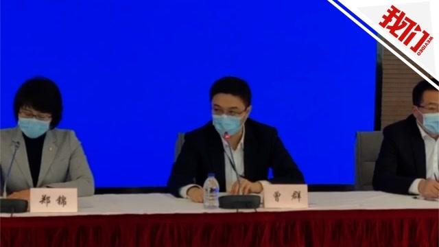 熱點丨衛生防疫專家:新冠肺炎傳播途徑包括氣溶膠傳播