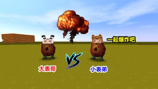 迷你世界:小表弟是一只爆爆蛋,要来轰炸我,到底谁威力更大呢?