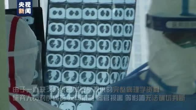 首例新冠肺炎屍檢報告發布:氣道大量黏稠分泌物 主要引起遠端肺泡損傷